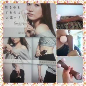 photoshake_1366926589970.jpg