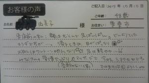 KIMG0692.JPG